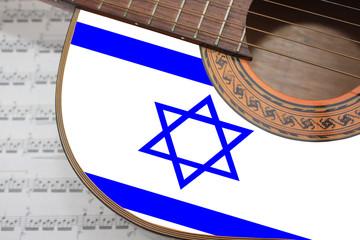 Hatikvah - Israel