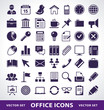 Vector set of simple office life icons