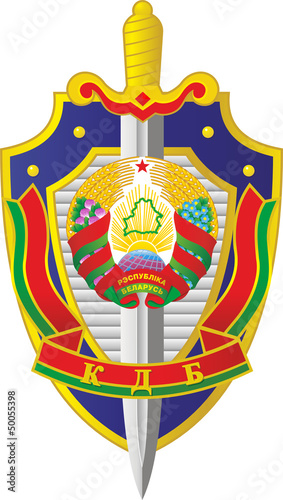 the Committee of state security of Belarus
