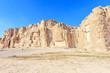 The tomb of Achaemenid kings in Naqsh-e Rustam, Shiraz, Iran.