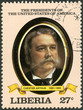 LIBERIA - 1982: shows President Chester Arthur (1881-1885)