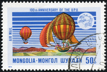 stamp printed by Mongolia, shows aerostat