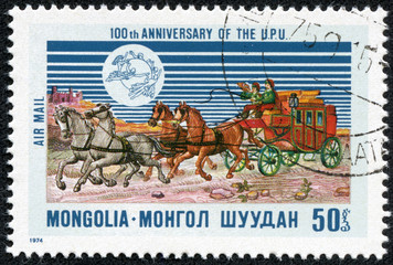 stamp printed by Mongolia, shows Coach