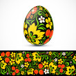 Traditional ornate easter eggs sticker design