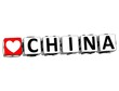 3D Love China Button Click Here Block Text