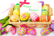 decoration with easter painted eggs and greeting card