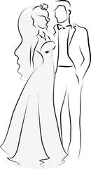 Силуэт невесты и жениха, фон, свадебные приглашения, вектор