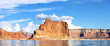 Panoramic Lake Powell