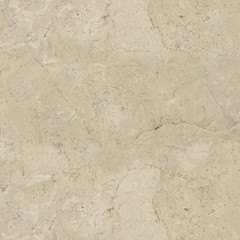 Brown marble-stone texture. (High.res.)