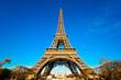 Eiffel tower at sunrise, Paris.