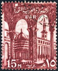 Umayyad Mosque, Damascus (Egypt 1959)