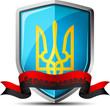 Ukrainian Shield