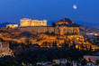 Parthenon on Acropolis Hill Of Athens, Greece