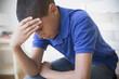 Unhappy Hispanic boy