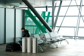 Airport Waiting Zone