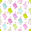 Seamless Pattern Pastel Birthday Birds Symbols Beige