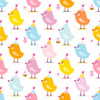 Seamless Pattern Birthday Birds Symbols Yellow/Orange/Blue