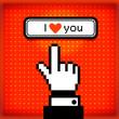 I vove you, Valentine