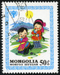 stamp printed by Mongolia, shows Children Pasturing Sheep