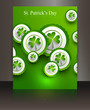 St patricks day Brochure beautiful business green reflection bac