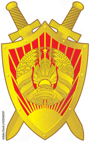 The General Prosecutor's office of the Republic of Belarus