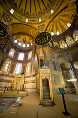 Mimbar and Mihrab in the Hagia Sophia