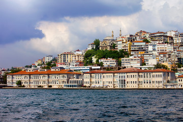 City of Istanbul Cityscape