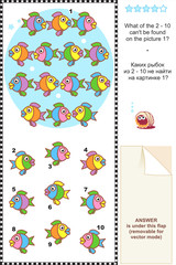 Colorful fish visual logic puzzle
