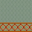 Vintage seamless pattern with the tiling border same style