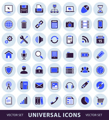 Vector set of computer simple universal icons