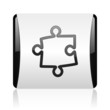 puzzle black and white square web glossy icon