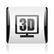 3d display black and white square web glossy icon