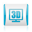 3d display blue and white square web glossy icon