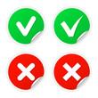 Checkmark labels. Vector illustration