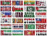 Asia countries flag words Part 2