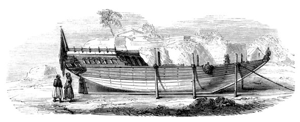 Boat : Comorian Dhow - Boutre - 19th century