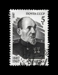 sidor kovpak, soviet military commander, partisan, circa 1987