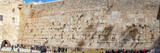 Panorama - Western Wall of Jewish Temple, Jerusalem