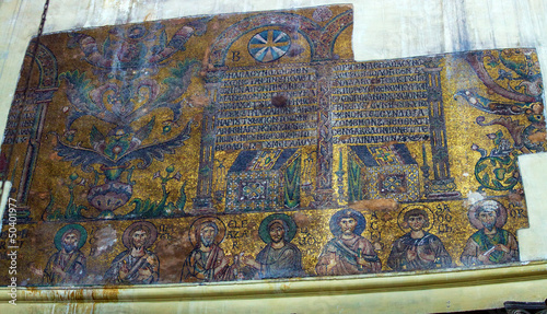 Byzantine Mosaics in Church of the Nativity, Bethlehem