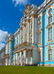 Part of  Catherine Palace