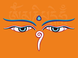 Buddha eyes or Wisdom eyes - religious symbol, vector illustrati