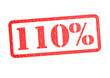 110% Rubber Stamp