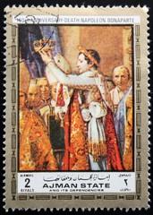 Emirat d'Ajman : Sacre de Napoléon 1er