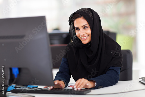 Arabic corporate worker