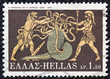 Hercules killing Lernaean Hydra (Greece 1970)