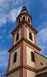 Tower of Holy Cross church (circa XVII c.).Offenburg, Germany