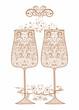 Golden festive wedding glasses with decorative pattern
