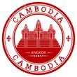 Cambodia stamp - 50606561