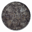Vintage russian coin