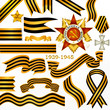 Collection of vector  St Georgian   ribbons in black and orange